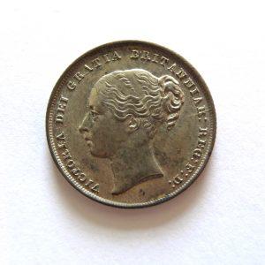 Victoria Silver Shilling 1855AD AU/UNC-8712