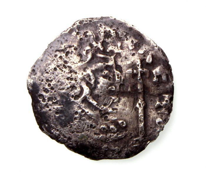 Scotland, David I in name of Stephen Silver Penny, 1124-1153AD Carlisle-19783