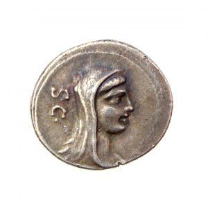 P. Sulpicius Galba Silver Denarius 69BC-20295